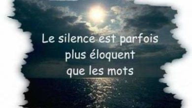 Photo of SILENCE