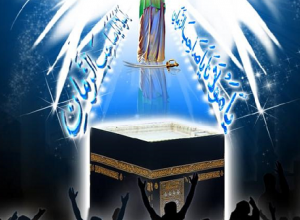 Photo of IMAM MAHDI DANS LE CORAN ET LES HADITHS..