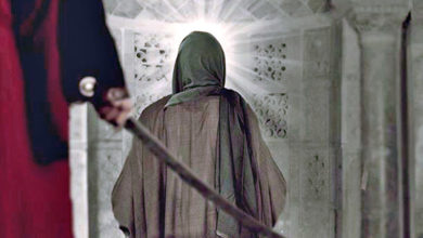 Photo of Le Martyr De L'Imam Ali (P)