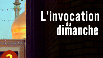 Photo of Invocation du Dimanche