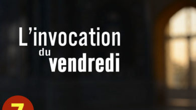 Photo of Invocation du Vendredi