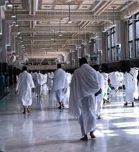 Photo of Le voyage spirituel, Hajj: 40 Hadith
