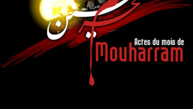 Photo of Actes du mois de Muharram