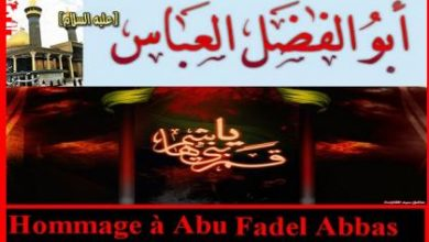 Photo of Hommage à Abu Fadel Abbas (p)