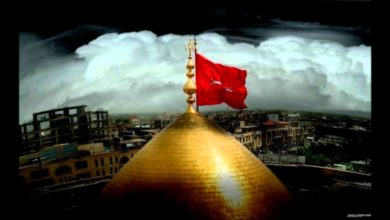 Photo of Ziyarat Warith (Visite Pieuse De L'Imam Hussain (p)