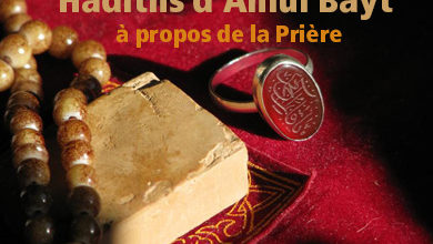 Photo of Hadiths d'Ahlul Bayt à propos de la Prière